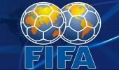 فيفا: مقترح تغيير نظام كأس العالم للأندية