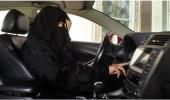 فتيات مكة يستعن بالسائق الخاص لقيادة السيارة