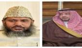 أهل الحديث بالهند يستنكرون استهداف المملكة بصواريخ الحوثي