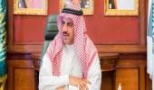 """"""" السلمي """" يوضح أسباب عدم قبول طلاب جامعة """" الملك خالد """" بالبرنامج الأمني"""