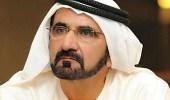 الإمارات تقرر إنفاق 11 مليار درهم كمساعدات عقب شكوى مواطن