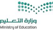""""""" التعليم """" تعلن عن أنشطة بدنية للطالبات في المدارس بهذا الزي"""