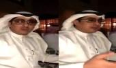 بالفيديو.. شاعر كويتي يلجم تنظيم الحمدين بكلمات قاسية