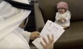 بالفيديو.. تعيين طفل عمره 8 أشهر موظفا بهيئة الطيران المدني بالإمارات