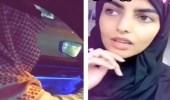 بالفيديو.. سارة الودعاني تكشف عن زوجها مقابل المال