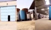 بالفيديو.. ضبط مصنع للزيوت غير مرخص في الخرج