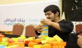 بالصور.. 110 من ذوي الاحتياجات الخاصة يطلقون طاقاتهم في نادي الشباب