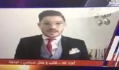 بالفيديو.. أمجد طه: نظام قطر جن جنونه