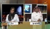 """بالفيديو.. ميساء عشماوي توضح كيفية مقاومة """" الجرب """" والتعامل مع العدوى"""
