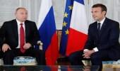 ماكرون يطالب بوتين بانهاء الصراع العسكري في سوريا