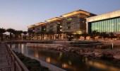 جامعة الملك عبدالله للعلوم والتقنية تعلن عن وظائف إدارية شاغرة