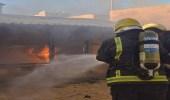 وفاة وإصابة 7 عمال إثر حريق بحائل