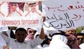 """بعد تهديد الشعب لـ """" تميم """" .. قطر تتذلل أمام مجلس الأمن لحل أزمتها"""