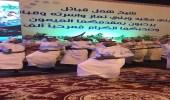 بالفيديو والصور.. أمير عسير ونائبه يشرفان حفل أسرة آل مفرح بأبها