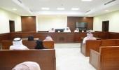 """"""" العدل """" تجبر على تقديم سبب مقنع لقبول دعوى الطلاق"""