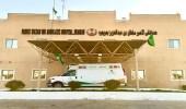 تأمين 5 أجهزة طبية متطورة في مستشفى الأمير سلطان بعريعرة