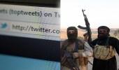 داعش يتفوق على القاعدة وحزب الله في تغريداته المفخخة