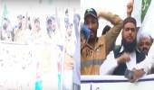 بالفيديو.. مظاهرات حاشدة في باكستان تندد بصواريخ الحوثي الإرهابية