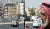 بالفيديو..مواطن يوضح تفاصيل رؤيته لدهس اثنين من أشقاءه