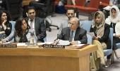 المملكة توجه رسالة إلى مجلس الأمن بشأن إيران