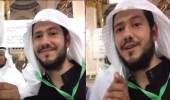 بالفيديو..إيطالي يصف مشاعره بعد صلاته في المسجد النبوي لأول مرة