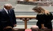 بالصور.. ميلانيا ترامب تتخلى عن عبوسها في حضور أوباما