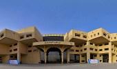 جامعة الملك سعود تعلن موعد صرف مكافآت الطلاب والطالبات