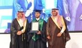 بالصور.. الأكاديمية السعودية للطيران المدني تحتفل بتخريج 165 طالبًا