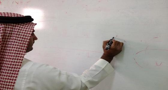 تعميم للمعلمين بشأن تفعيل طلب النقل الخارجي
