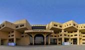 حقيقة تعليق الدراسة في جامعة الملك سعود