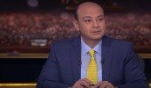 """بعد مشروع قناة سلوى..إعلامي مصري: """" بكرة نعمل كوبري فوق قطر """""""