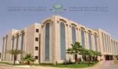 """"""" الخدمة المدنية """" تكشف موعد إعلان أسماء المرشحين لوظائف وزارة التجارة"""