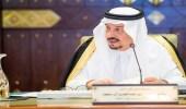 بالصور.. أمير الرياض يرأس اجتماع مجلس المنطقة