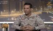 بالفيديو.. المالكي: لو تأخرنا في دخول اليمن ساعتين لسقطت