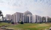 مجلس الشؤون الاقتصادية والتنمية يعقد اجتماعاً في قصر اليمامة بالرياض