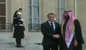 بالفيديو.. ماكرون يستقبل ولي العهد في قصر الإليزيه