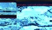 """"""" المالكي """" يستعرض إنجازات التحالف في القضاء على صواريخ الحوثي الإرهابية"""