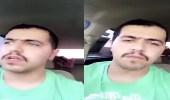 بالفيديو.. مواطن غاضب بعد القبض على حلاق تركه بنصف شعر