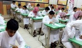 """بعد مكة.. حالات """" الجرب """" تنتشر في مدارس المملكة"""