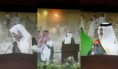 بالفيديو.. التقلبات الجوية تدفع أمير الشرقية إلى اختصار كلمته لخريجي جامعة البترول