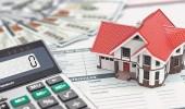 خبير اقتصادي: نسبة التمويل العقاري يجب ألا تتجاوز 3%