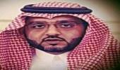 """طلال الغامدي: من يحط راسه برأس المملكة يصير """" جزيرة """""""