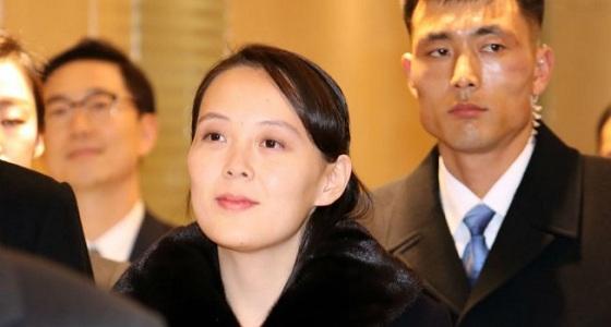 شقيقة زعيم كوريا الشمالية: من الضروري التعجيل بتوحيد الكوريتين