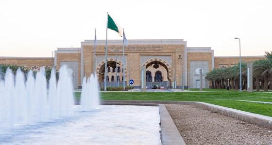 30 سعودية ينظمن حفل جائزة الأميرة نورة بنت عبدالرحمن للتميز النسائي