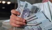 """900 حالة احتيال مالي خلال العام الماضي بهدف """" غسيل الأموال """""""