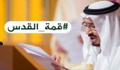 إسرائيل وقطر تحت مطرقة القمة العربية بالظهران