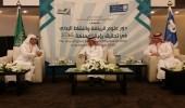 """افتتاح المؤتمر الدولي """" دور علوم الرياضة والنشاط البدني في تحقيق رؤية المملكة 2030 """""""