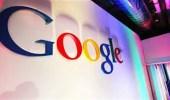 """جوجل تهدد """" واتساب """" و """" آي ماسيج """" .. والسبب خدمة جديدة"""