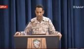 """بالفيديو.. استهداف مواقع إطلاق للصواريخ """" البالستية """" ومخازن أسلحة للحوثيين"""