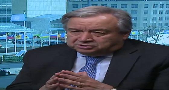 """بالفيديو.. أمين الأمم المتحدة: """" يجب نزع سلاح الحوثي.. ونفهم قلق المملكة """""""